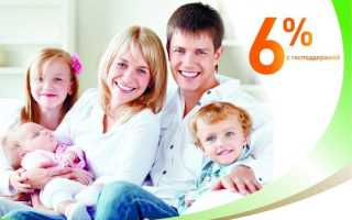 Іпотека для сім'ї з двома дітьми в 2020 році | при народженні другої дитини