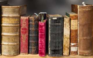 Книги-ювіляри 2020 року | ювілеї книг