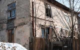 Переселення з аварійного житла після 2020 року | програма
