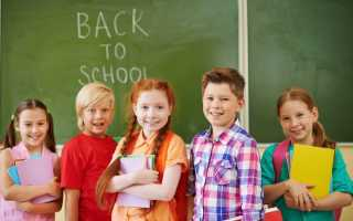 Друга іноземна мова в школі в 2019-2020 році | чи буде, навчальний план