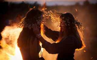 Івана Купала 2020: якого числа свято, традиції і обряди