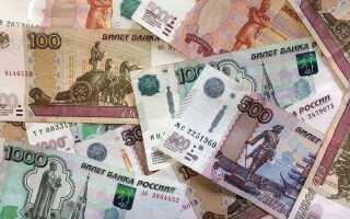 ЕДВ в 2020 році: останні новини, підвищення пенсіонерам