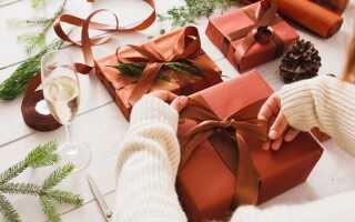 Подарунки хлопцю на Новий 2020 рік: що подарувати, ідеї