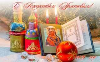 Листівки з Різдвом Христовим в 2019 році | поздоровлення у листівках