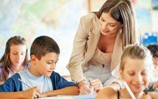 Нова атестація педагогів з 2020 року | вчителів, зміни
