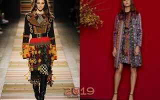 Висока мода 2018-2019 | тренди, фото