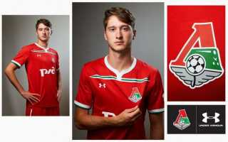 Нова форма ФК Локомотив на сезон 2018-2019 | фото