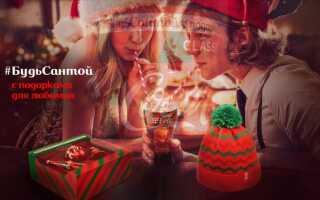 Кока-Кола   Новий 2019 рік, новорічна акція, призи