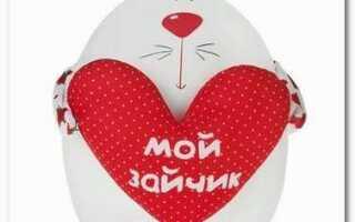 Що Подарувати На 14 Лютого У День Закоханих