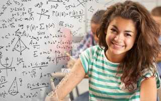 Оцінювання ОГЕ і ЄДІ з математики в 2019 році