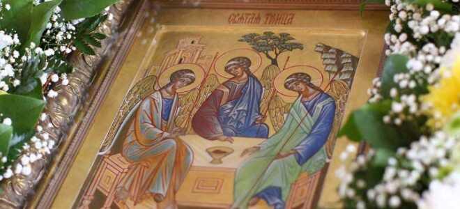 Трійця в 2019 році | якого числа, православна, дата