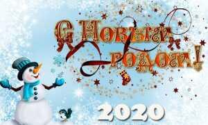Новий 2020 рік: картинки | новорічні в рік Щура