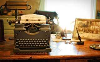 Ювілеї письменників і поетів у 2020 році | письменники-ювіляри