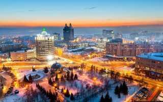 Яка буде зима в Новосибірську в 2018-2019 році   прогноз