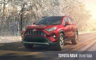 Новий Toyota RAV4 2019 | фото, ціна, характеристика