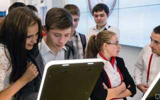 Університетські суботи в 2019-2020 році | розклад, в Москві