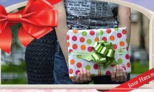 Що подарувати на день народження свекрусі: вибираємо подарунок