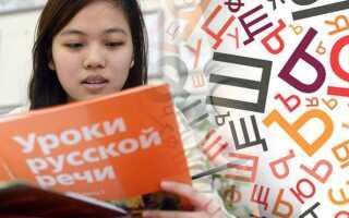 Усна і письмова частина ЄДІ з російської мови в 2019 році | зміни, дата