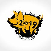 Рік жовтої свині